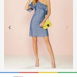 Gianni Bini one shoulder Jean dress